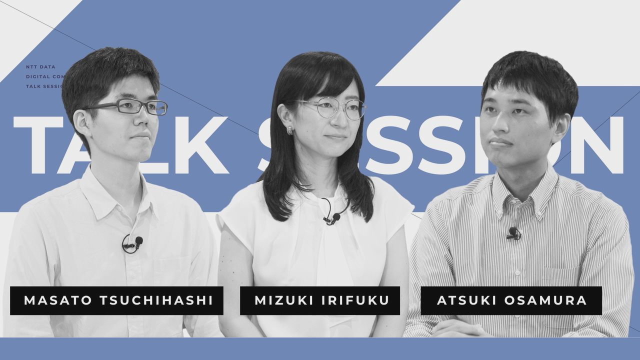 1.自己紹介/2.デジタルコミュニティ事業部の魅力
